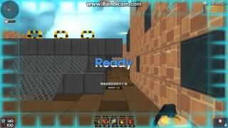 [HD] BrickForce 創世槍神 - C.A反恐特勤 VS 光速style