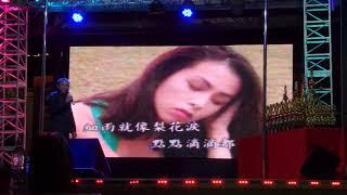 参赛者:张益华:歌曲:梨花泪。
