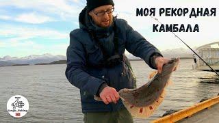 МОЯ ТРОФЕЙНАЯ КАМБАЛА УСТАНОВИЛ СВОЙ ЛИЧНЫЙ РЕКОРД Рыбалка в Норвегии Норвегия Рыбалка