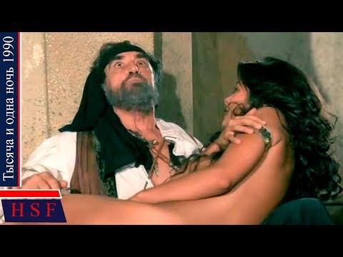 Мультфильм порно смотреть бесплатно алладин