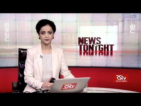 English News Bulletin – May 30, 2018 (9 pm)