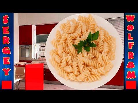 Как варить макароны правильно(How To Cook Macaroni It Is Correct)
