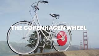 The Copenhagen Wheel - the most advanced e-bike technology in the world