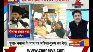 Muslim women now seek entry into Haji Ali Dargah in Mumbai- Part II