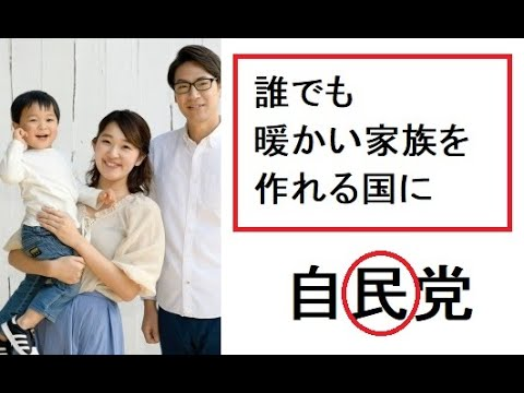 【隠居TV】第二弾:特別定額給付金「見ろ!!金が出ないばっかりに人が死ぬだろう!」