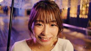 宇垣美里、ドキドキ相合傘で「好きかも」と大胆告白 色気漂う先輩社員も演じる 『レノアメンズセレクション』新CM「ビーズでモテキ」
