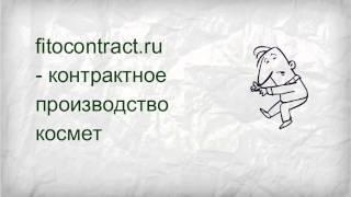 видео разработка рецептур