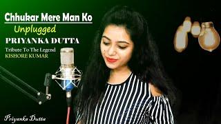 Chhukar Mere Man Ko || Female Cover || Priyanka Dutta Thakur || 2018