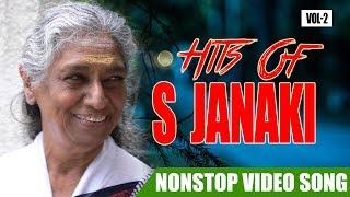 S Janaki Hits Vol 02 Malayalam Non Stop Movie Songs S Janaki