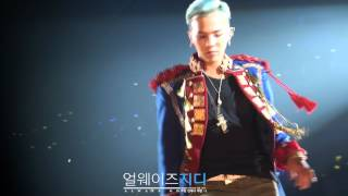 Video 120929 [fancam] SINGAPORE CONCERT - FANTASTIC BABY download MP3, 3GP, MP4, WEBM, AVI, FLV Juli 2018