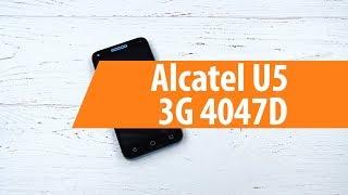 Распаковка Alcatel U5 3G 4047D / Unboxing Alcatel U5 3G 4047D