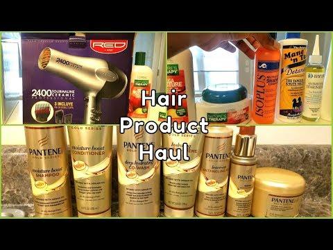 Hair Product Haul (Sallys & Family Dollar) March 2018
