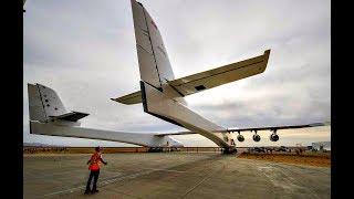 Как мы потеряли самый большой самолет в мире