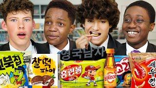 흔한 한국 과자를 먹어보고 깜짝 놀란 영국 중학생들의 반응?!