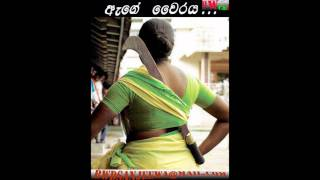 Repeat youtube video sri lanka funny call - ado kariya