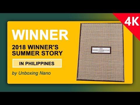 WINNER 위너 2018 WINNER'S SUMMER STORY [IN PHILIPPINES] Unboxing