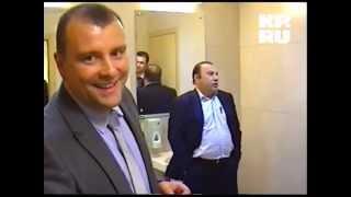 Задержание Батурина
