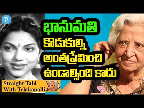 Writer K.Rama Lakshmi about Sr Actress Bhanumathi Life Days | Straight Talk with Telakapalli