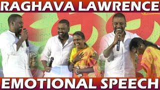 Raghava Lawrence Emotional Speech   Amma Song