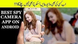 Download lagu Best Spy camera app on android Urdu/Hindi 2018
