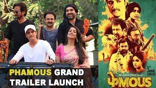 Phamous Trailer Launch | Jimmy Shergill, Jackie Shroff, Kay Kay, Pankaj Tripathi, Mahie Gill