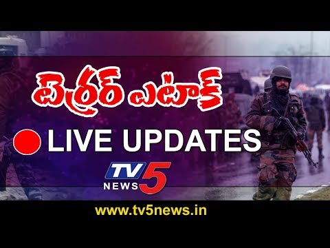 Pulwama Terror Attack LIVE | Pulwama Updates | TV5 News