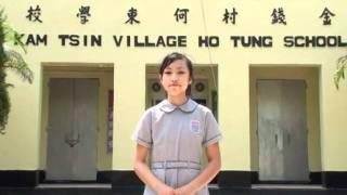 第六屆香港小特首選舉-林靜怡同學-金錢村何東學校