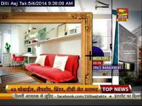 Uniglo Structures Limited, Property Mantra. Delhi Aajtak
