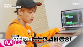Download Mp3  Eng Sub  Code Name Is Ateez  1회  Ateez 멤버 8인의 입덕 가이드 180720 Ep.1