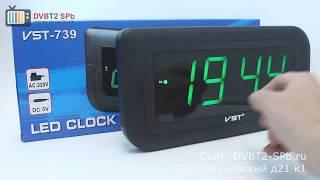 VST-739 - обзор электронных часов