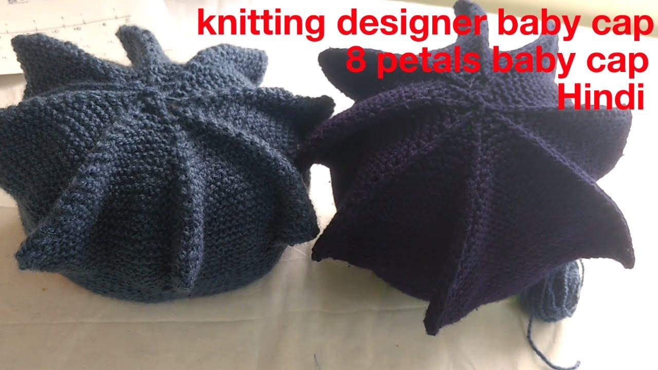 5df97ebb6e8 Knitting designer baby cap tutorial in Hindi - bachche ki cap topi bunana  Hindi me