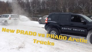 Toyota New Prado VS Prado Arctic Trucks