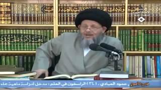 عقيدة  ابن عربي في الإمام علي (ع)   السيد كمال الحيدري