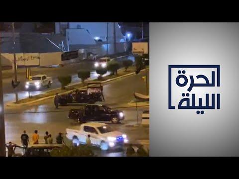 الحرة الليلة.. هل باتت الميليشيات الطائفية في العراق أقوى من الدولة؟