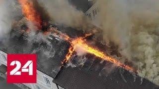Пожар в сухумской школе потушен, но есть опасность обрушения перекрытий - Россия 24