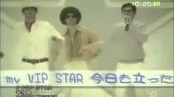 I wanna be a ☆VIP STAR☆