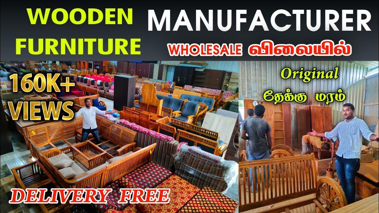 Download வெறும் 1250 ரூபாய்க்கு தேக்கு மர FURNITURE  ஆ? நேரடி விற்பனை Wooden furniture Wholesale Price Retail