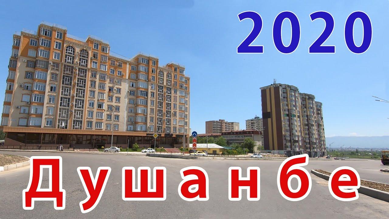 Душанбе 2020, 112 мкр - Испечак - Зарафшон - Зарафшон 2