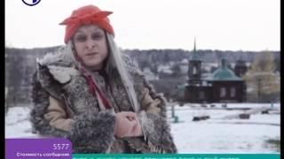 видео Синячиха, Нижняя Синячиха | Достопримечательности Урала | 14dney.ru