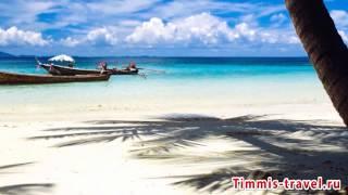 Горячие туры в Тунис цены, Отдых Тунис Москва, Тунис погода по месяцам