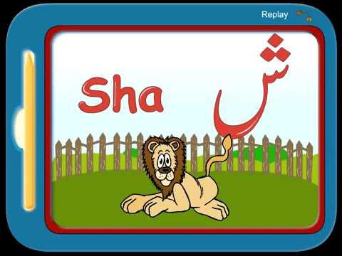 Urdu Alphabet jingle www keepvid com