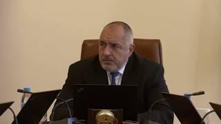 Борисов: На парламентарните избори ще има машина във всяка секция