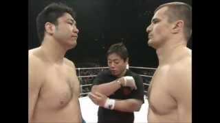 mirko cro cop vs yoshihisa yamamoto pride bushido 2