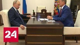 Смотреть видео Владимир Путин обсудил с Германом Грефом объемы ипотечного кредитования - Россия 24 онлайн