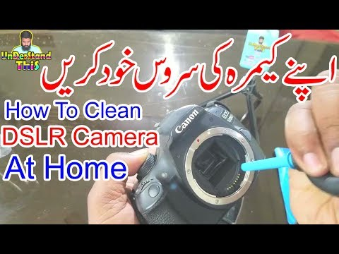 DSLR Cleaning Kit Unboxing ! How To Clean Your DSLR Camera At Home