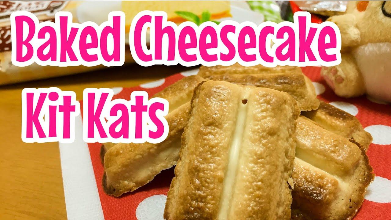 Kitkat No Bake Cake Recipe