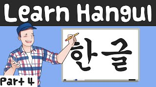 Learn Hangul (Part 4) - A Few More Vowels (ㅓ, ㅜ, ㅡ, ㅣ)