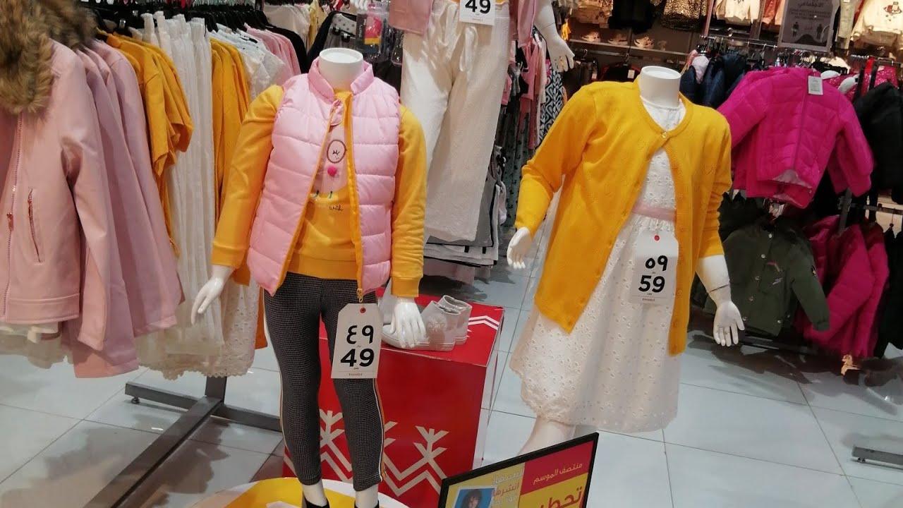 راحة القطب الشمالي جبل فيزوف ملابس تونتي 4 Interappacad Org