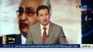 حصاد 2015 : فضائح وصراعات صنعت المشهد الثقافي الجزائري