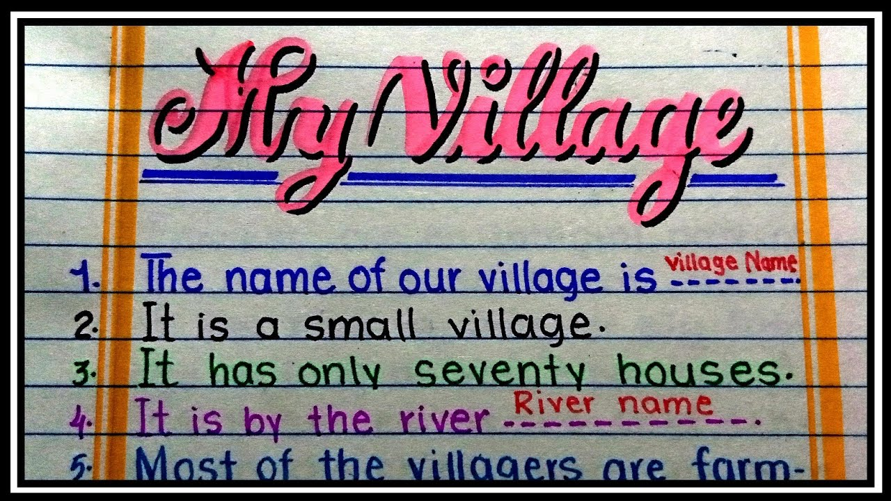 Download 10 lines on my village in English | Essay on my village in English | My village essay in English